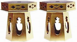 【寺院用 仏具 供花(本願寺派 西)】 供笥 六角花束 一対 三方金 5.0寸