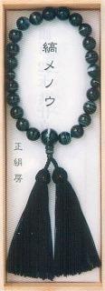 【宗派問いません】仏具・珠数・数珠・念珠 黒縞瑪瑙 男性 品質本位の最高級品