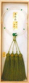 【浄土真宗用】 水晶 八寸二輪 (仏具 珠数 数珠 念珠)品質本位の最高級品