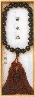 【宗派問いません】 (仏具・珠数・数珠・念珠) 茶水晶 品質本位の最高級品