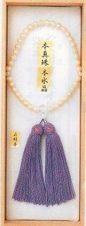 【宗派問いません】 ゴールドパール小玉 女性用 (仏具 珠数 数珠 念珠) 品質本位の最高級品