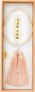 【宗派問いません】 真珠小玉 女性用 (仏具 珠数 数珠 念珠) 品質本位の最高級品