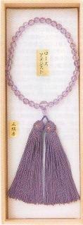 【宗派問いません】 ローズアメジスト小玉 女性用 (仏具 珠数 数珠 念珠) 品質本位の最高級品