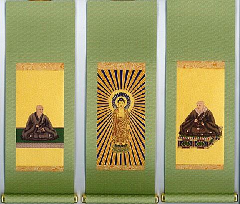【小型仏壇用 掛軸 掛け軸】 浄土真宗本願寺派 (西) 3枚セット 小 もえぎ