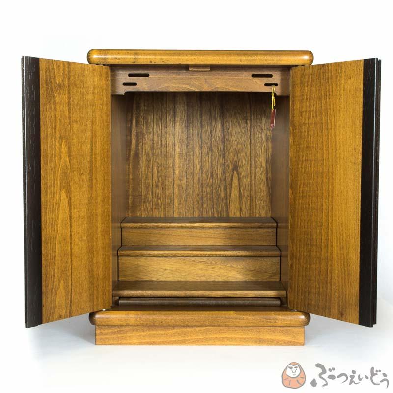 上置き仏壇 まごころ2 仏具7点+たまゆらりんセット【送料無料】
