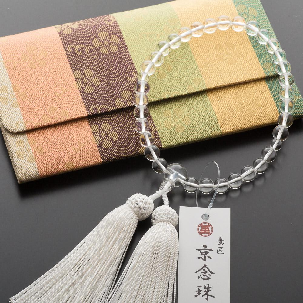 数珠・女性用 女性用数珠セット 本水晶 8mm玉&数珠袋(グリーン縦縞) 念珠