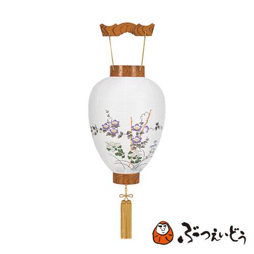 盆提灯 けやきP(鉄仙) / 伝統の岐阜提灯 盆提灯 御所提灯 和紙、プラスチック