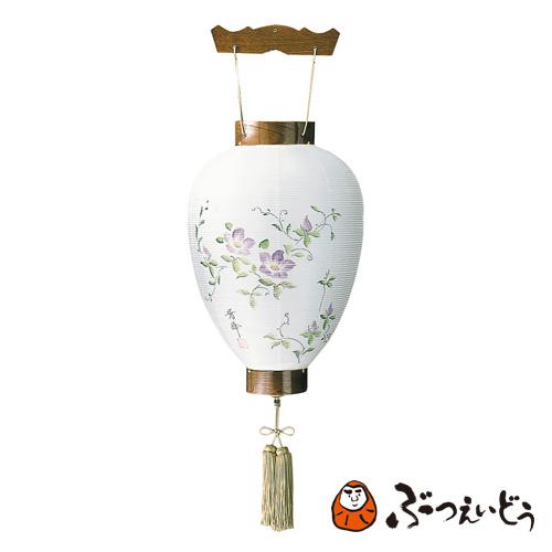 盆提灯 最上けやき(鉄仙 / LED電池灯付き) / 伝統の岐阜提灯 盆提灯 御所提灯 絹、けやき突板材