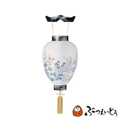 盆提灯 別撰花霞(桔梗) / 伝統の岐阜提灯 盆提灯 御所提灯 和紙、プラスチック