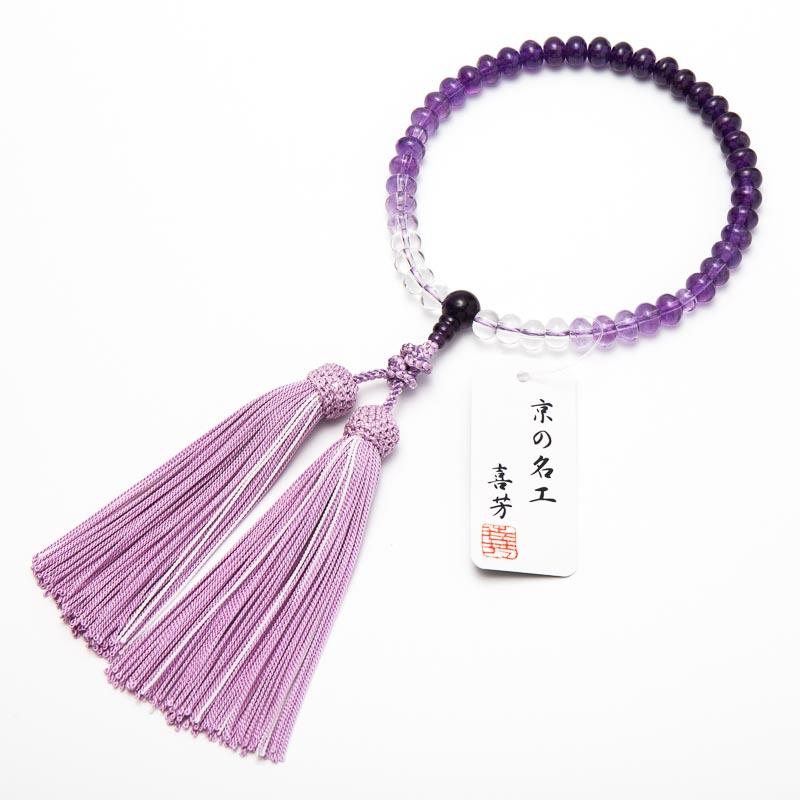 数珠・女性用 紫水晶暈(ぼかし) みかん玉 念珠