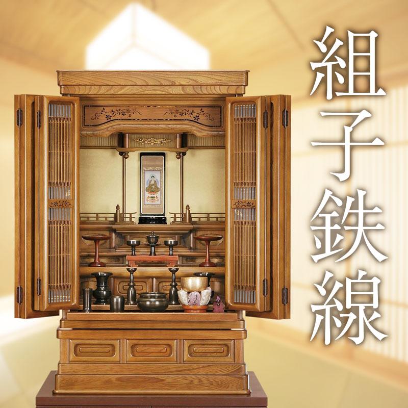 仏壇・組子鉄線(35-20)
