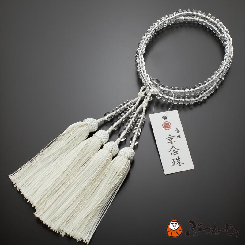 数珠・女性用 本水晶二連 みかん玉 7mm玉 数珠 女性用 本水晶 二連 京念珠 念珠