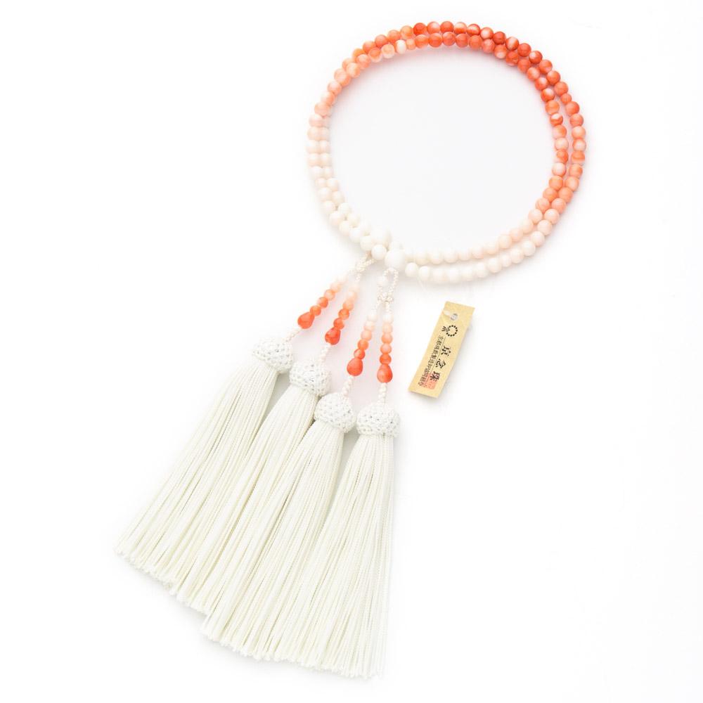 数珠・女性用 白古渡珊瑚 5mm グラデーション 二連 正絹房