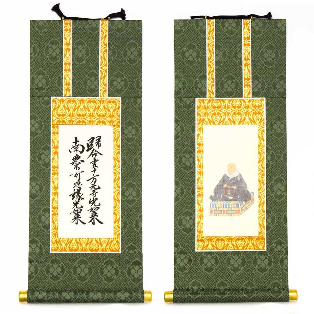 仏壇掛軸・浄土真宗高田派 脇侍セット(50代/緑)
