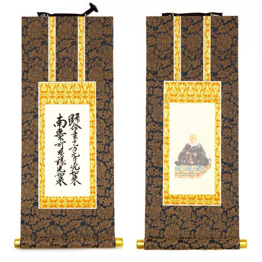 仏壇掛軸・浄土真宗高田派 脇侍セット(50代/紺)