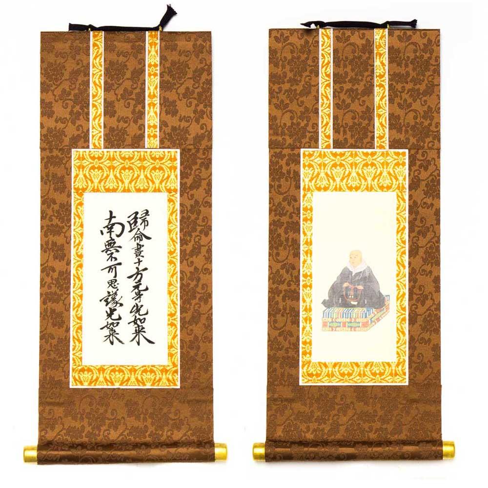仏壇掛軸・浄土真宗高田派 脇侍セット(50代/茶)