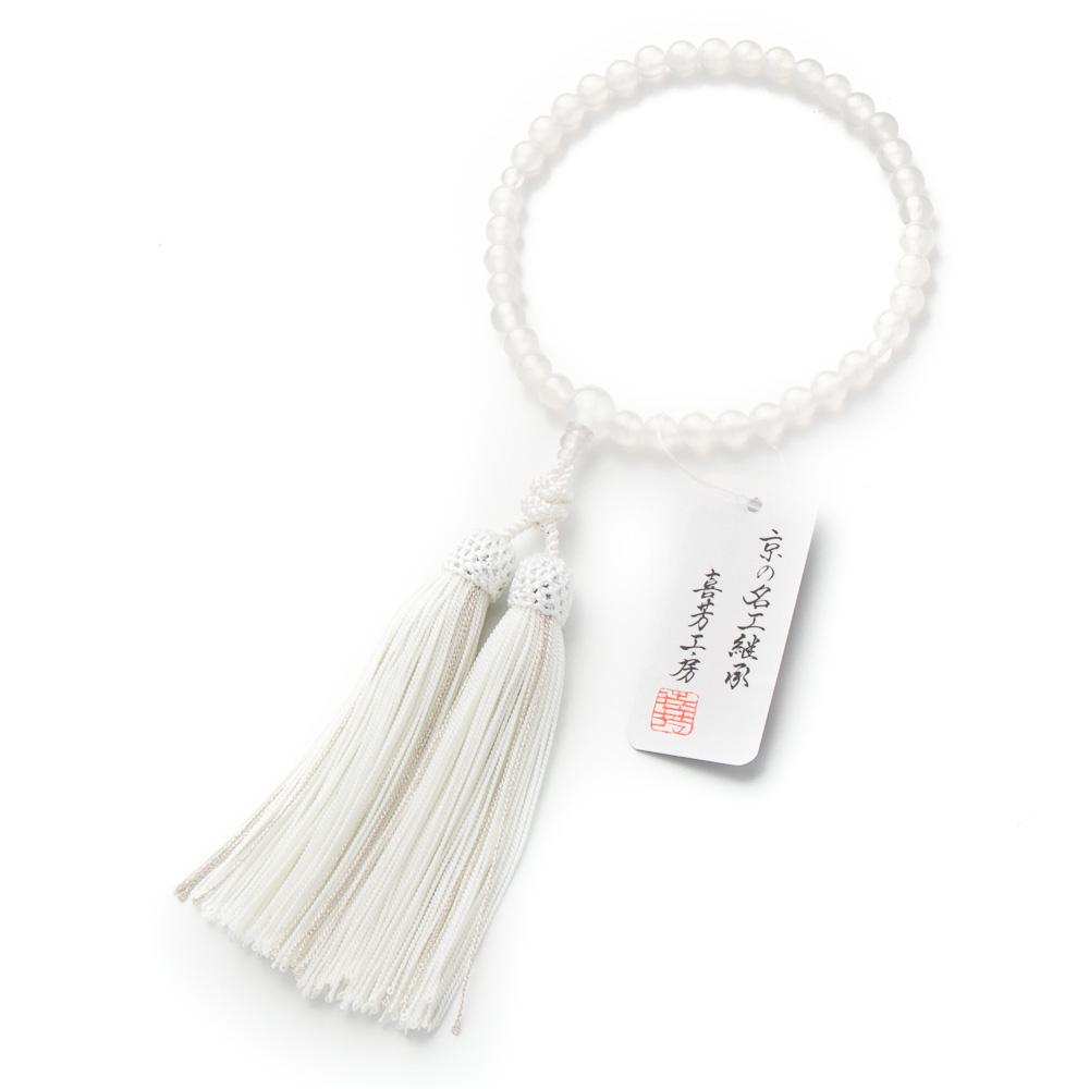 数珠・女性用 白瑪瑙 7mm 正絹房 念珠