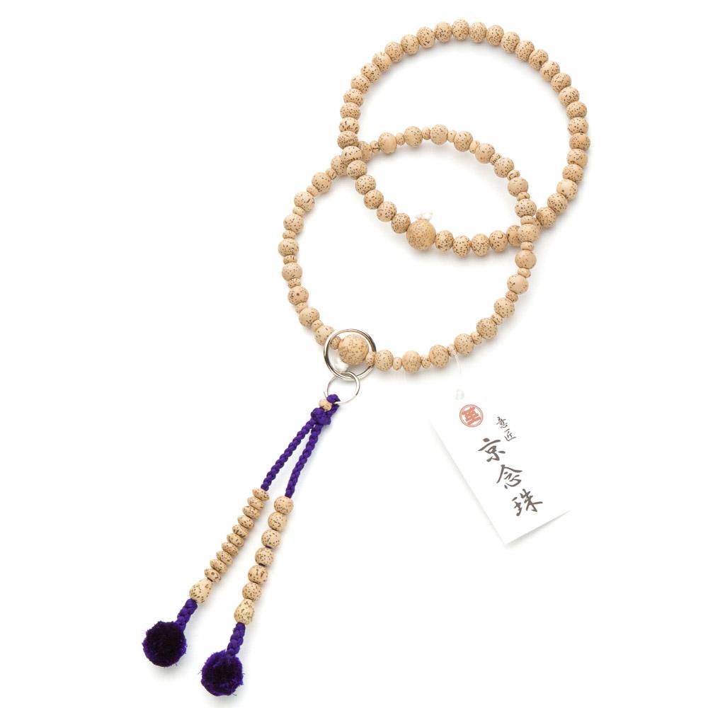 数珠・浄土宗仕様 本式数珠 女性用 星月菩提樹