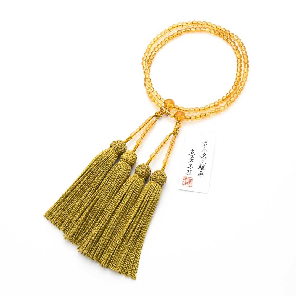 数珠・女性用 黄水晶 9mm 八寸 二連 念珠