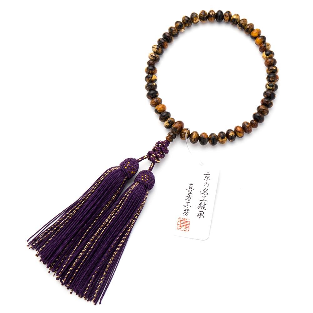 数珠・女性用 虎琥珀 みかん玉 10mm 念珠