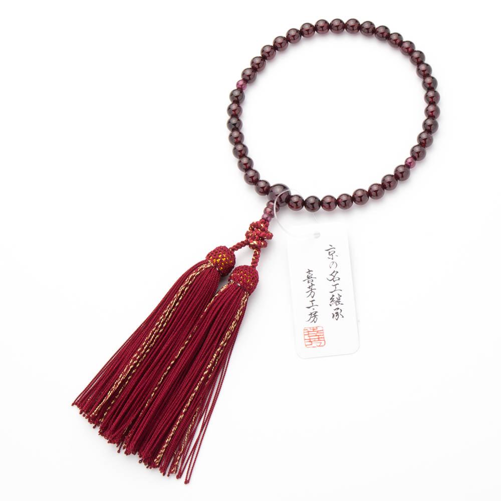 数珠・女性用 ガーネット 7mm 念珠
