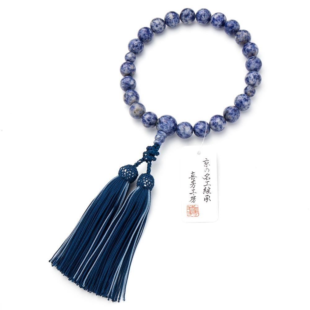 数珠・男性用 ブラジルソーダライト 22玉 念珠 正絹房