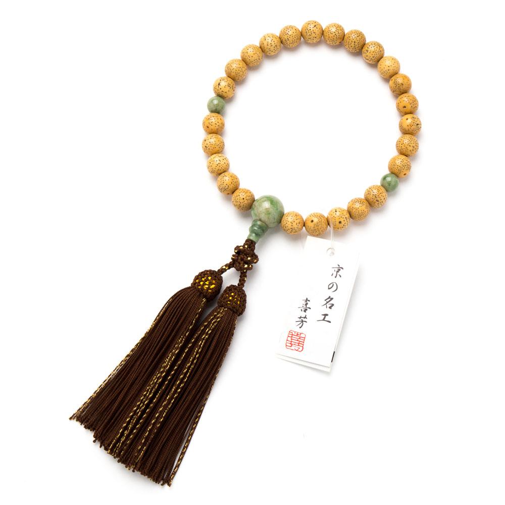 数珠・男性用 海南島産 星月菩提樹 25玉 翡翠仕立