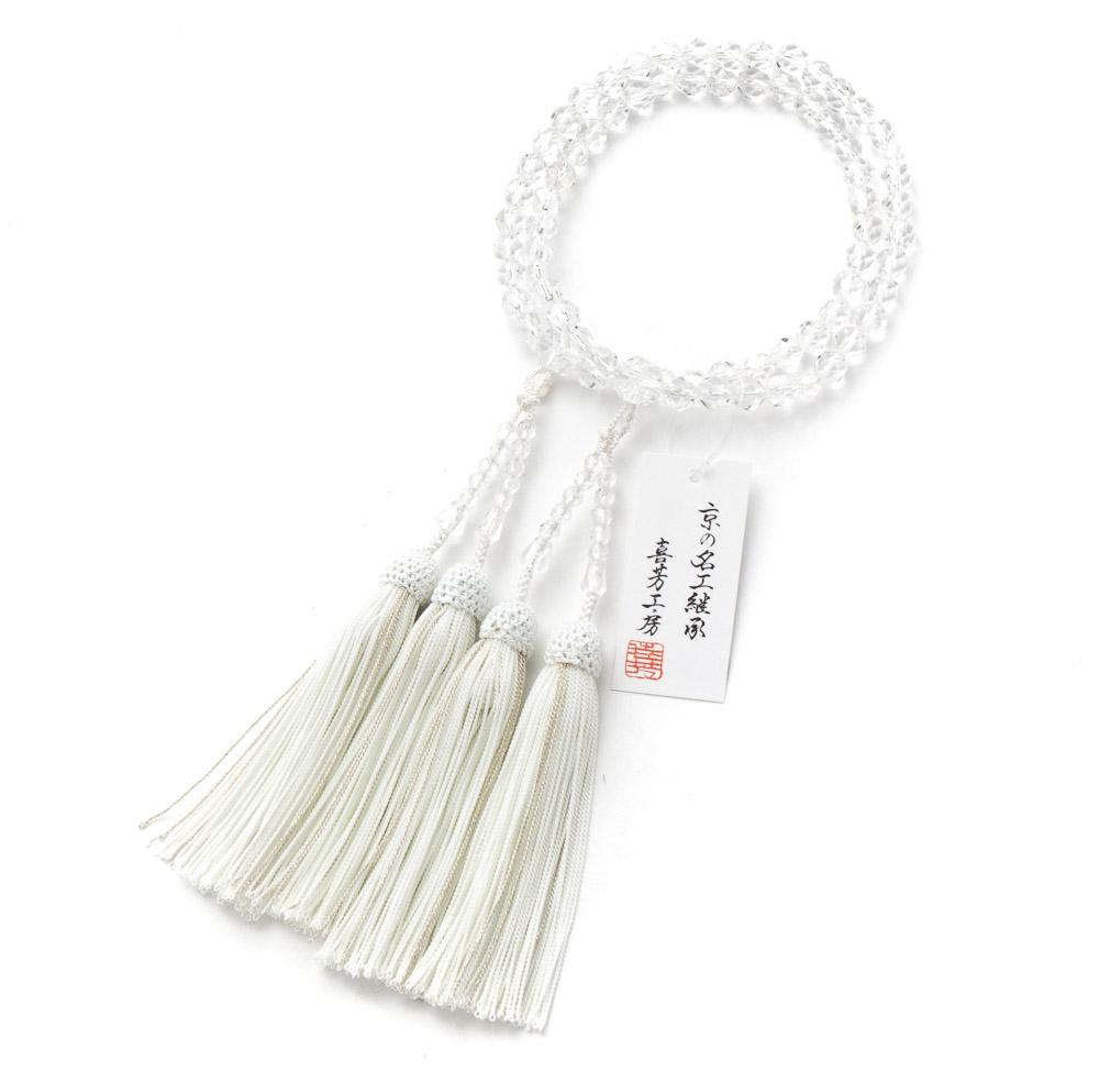 数珠・女性用 水晶切子8mm(共)二連 正絹房