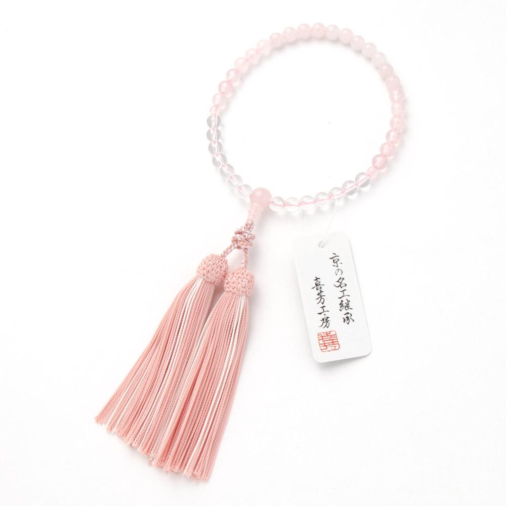 数珠・女性用 グラデーション紅水晶 7mm 正絹房