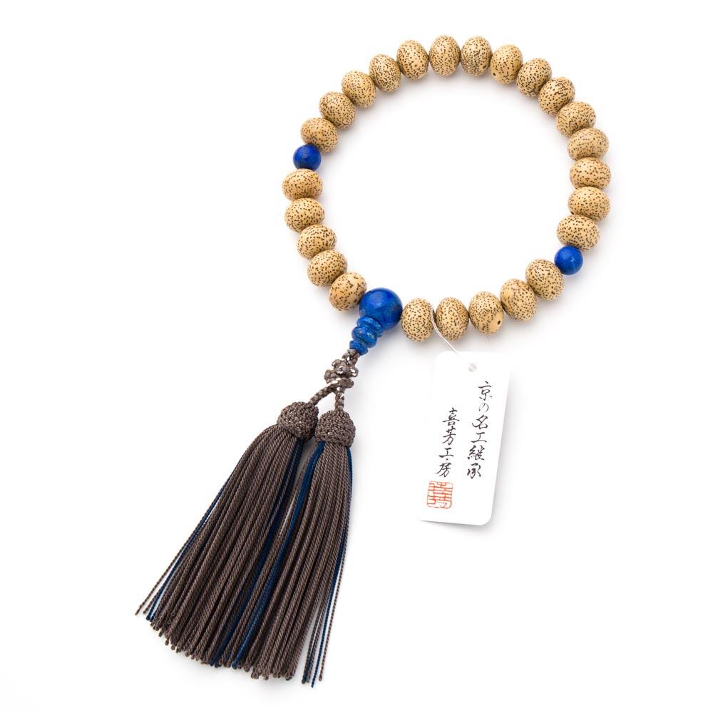 数珠・男性用 海南島産 星月菩提樹 25玉 ラピスラズリ仕立 正絹房