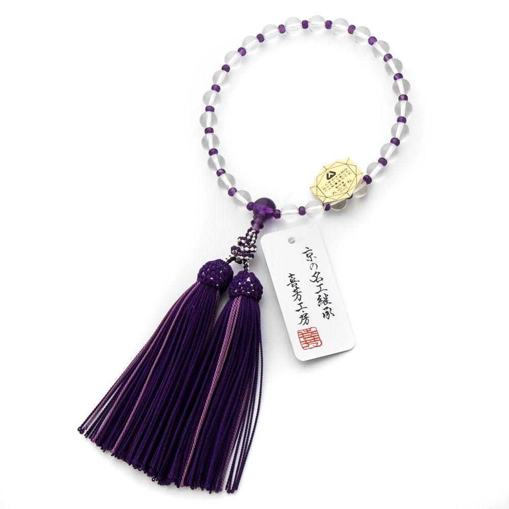 数珠・水晶丸紫水晶 平コンビ 二正組組頭 桐箱入