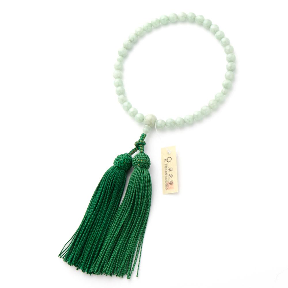 数珠・女性用 ビルマ翡翠 7mm 共仕立 正絹房