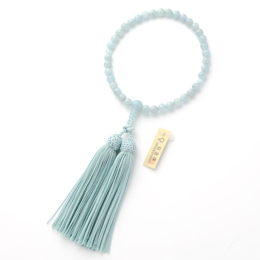 数珠・女性用 アクアマリン 7mm 共仕立 正絹房