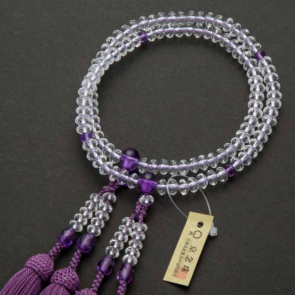 数珠・女性用 本水晶スターシェイプカット ローズアメジスト仕立 二連 正絹房