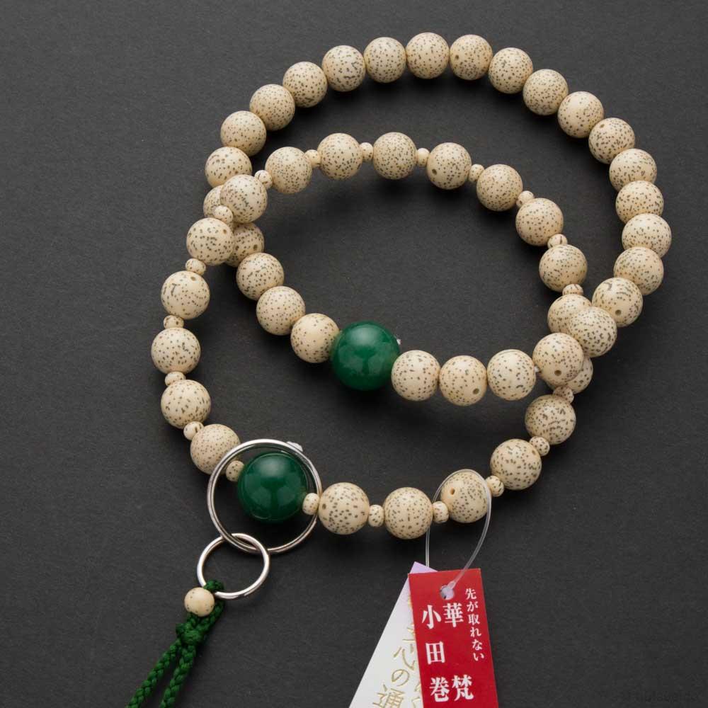 数珠・男性用 浄土宗三万 星月菩提珠 印度翡翠入 華凡天房