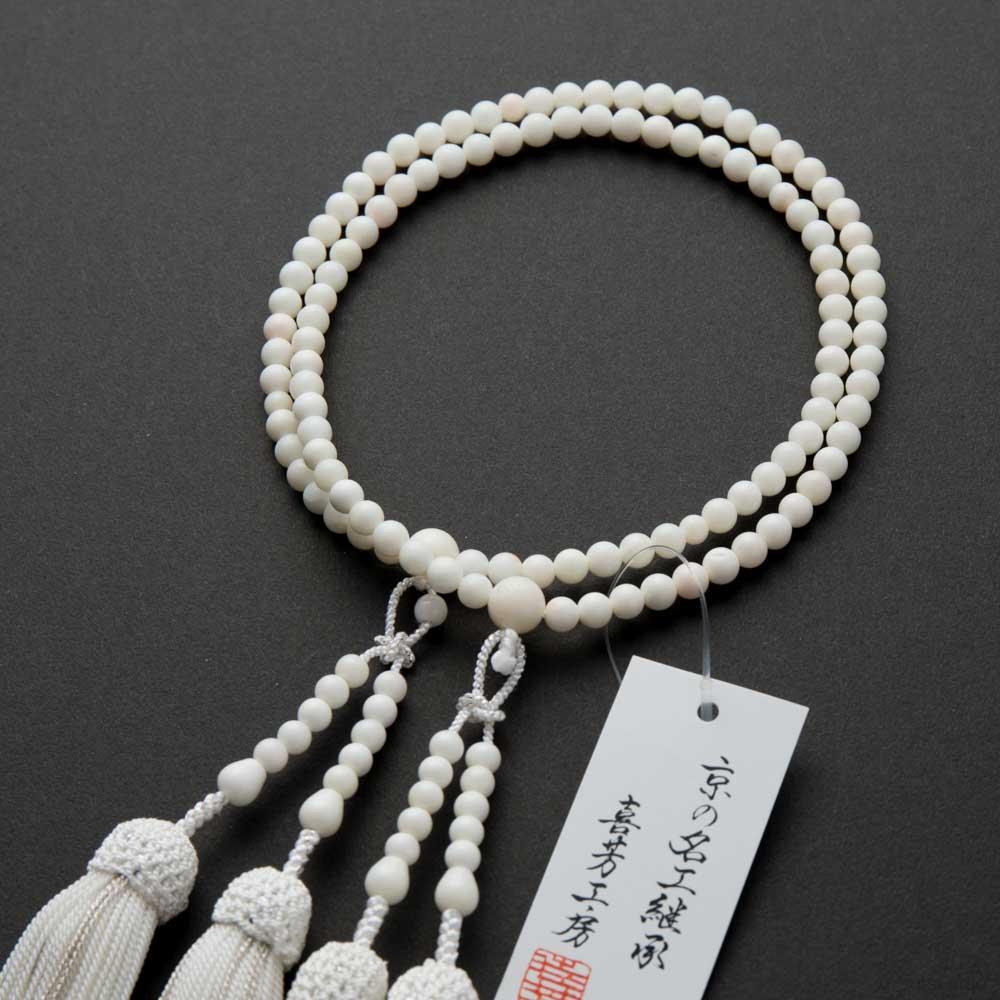 数珠・女性用 白サンゴ八寸 二連