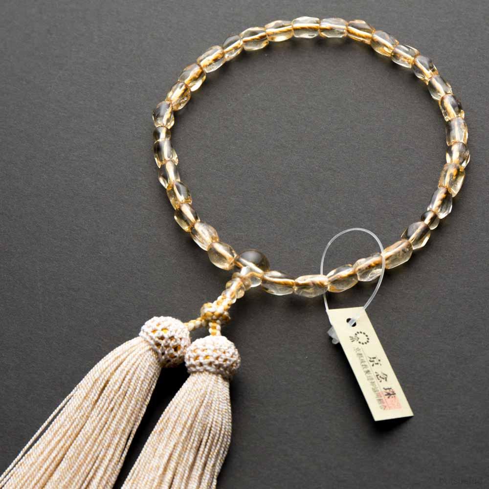 数珠・女性用 黄水晶 さざれ(共)上仕立 光彩正絹房 桐箱入