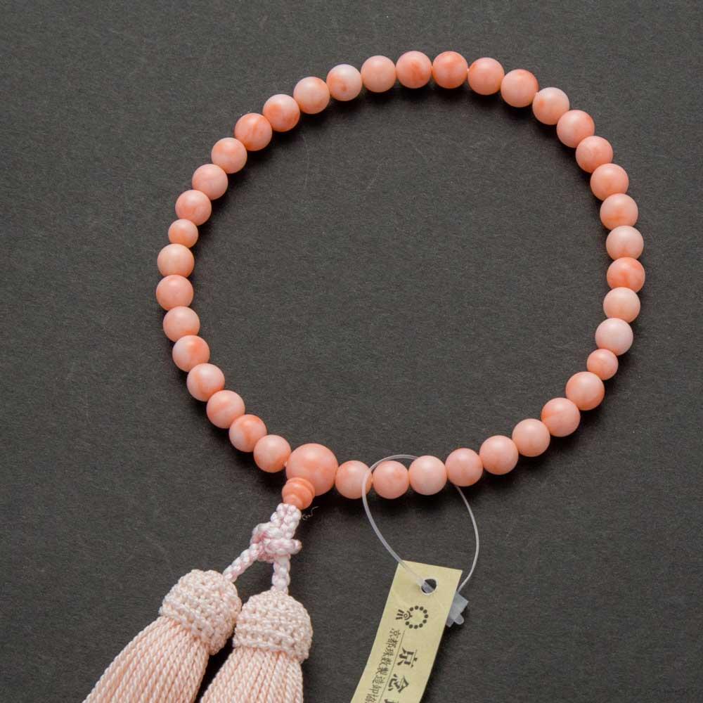 数珠・女性用 深海珊瑚 7mm玉 共仕立 正絹房 桐箱入