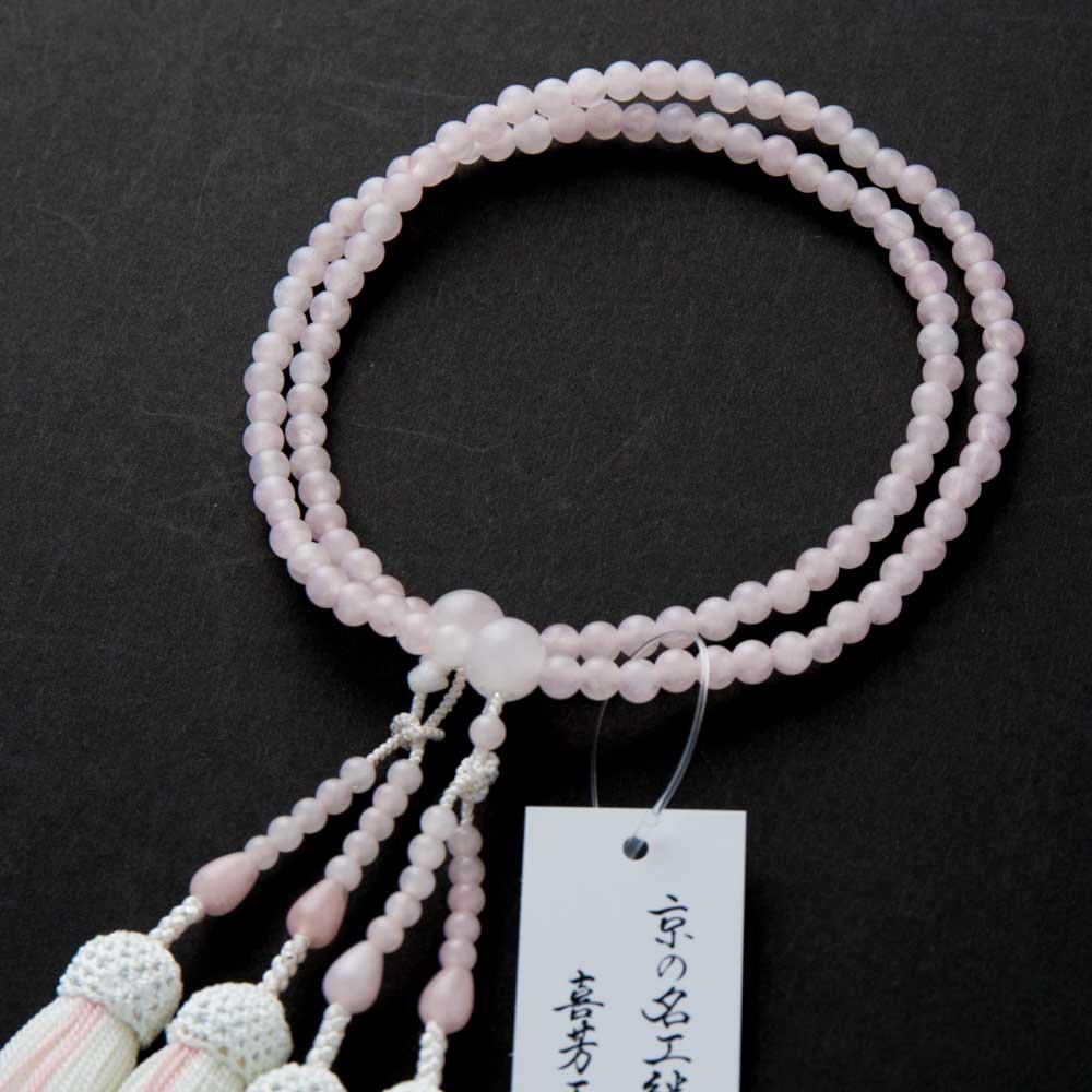 数珠・女性用 紅水晶8寸(5mm玉) 共仕立 二連