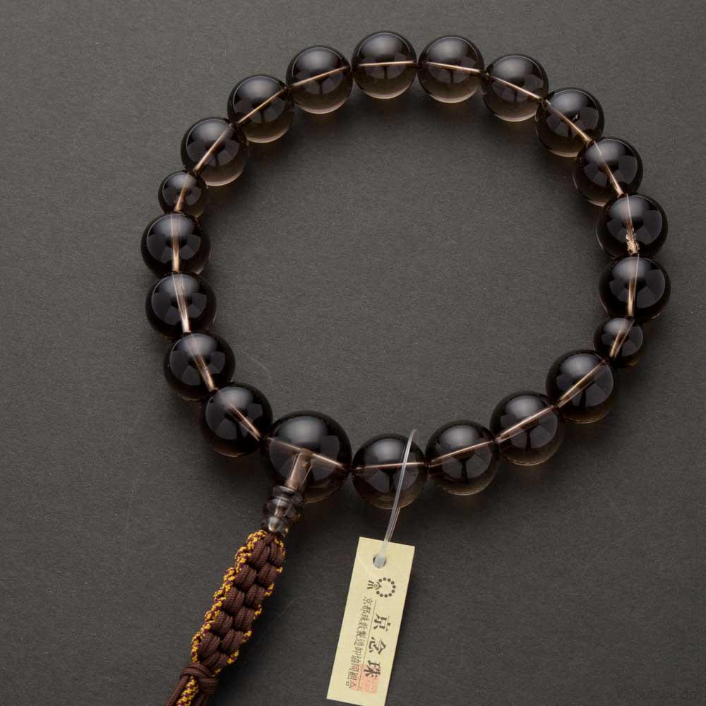 数珠・男性用 茶水晶 18玉 共仕立 正絹八本組紐房