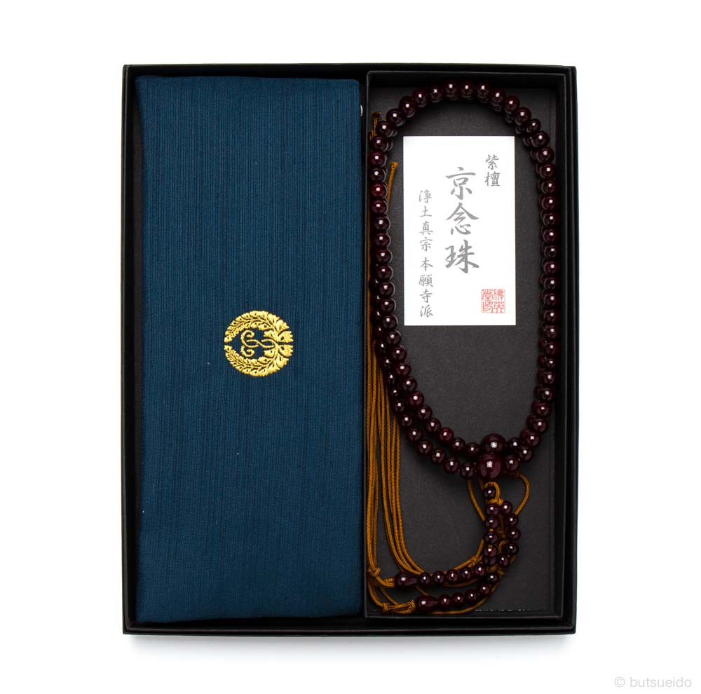 数珠・浄土真宗本願寺派仕様 男性用 数珠&数珠袋セット(紫檀・ネイビー)