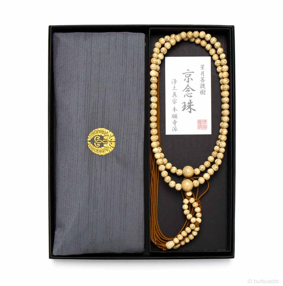 数珠・浄土真宗本願寺派仕様 男性用 数珠&数珠袋セット(星月菩提樹・グレー)