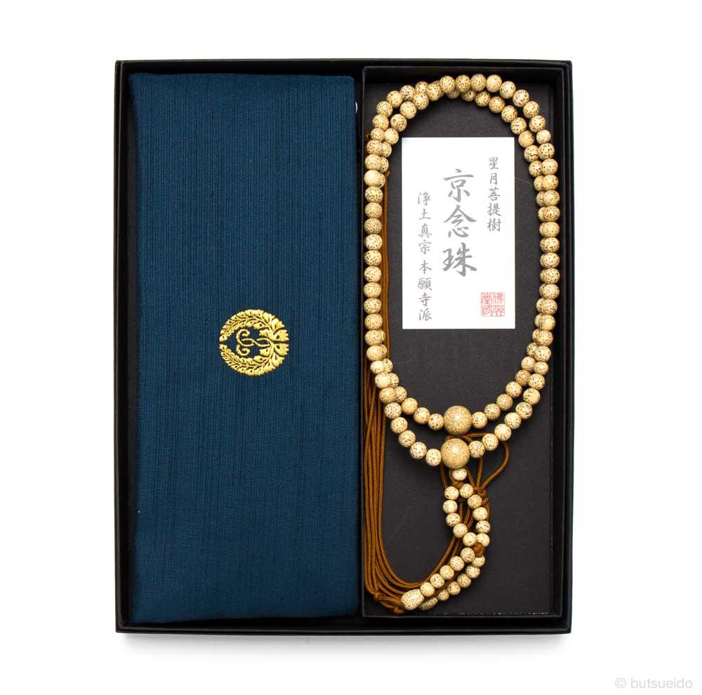 数珠・浄土真宗本願寺派仕様 男性用 数珠&数珠袋セット(星月菩提樹・ネイビー)
