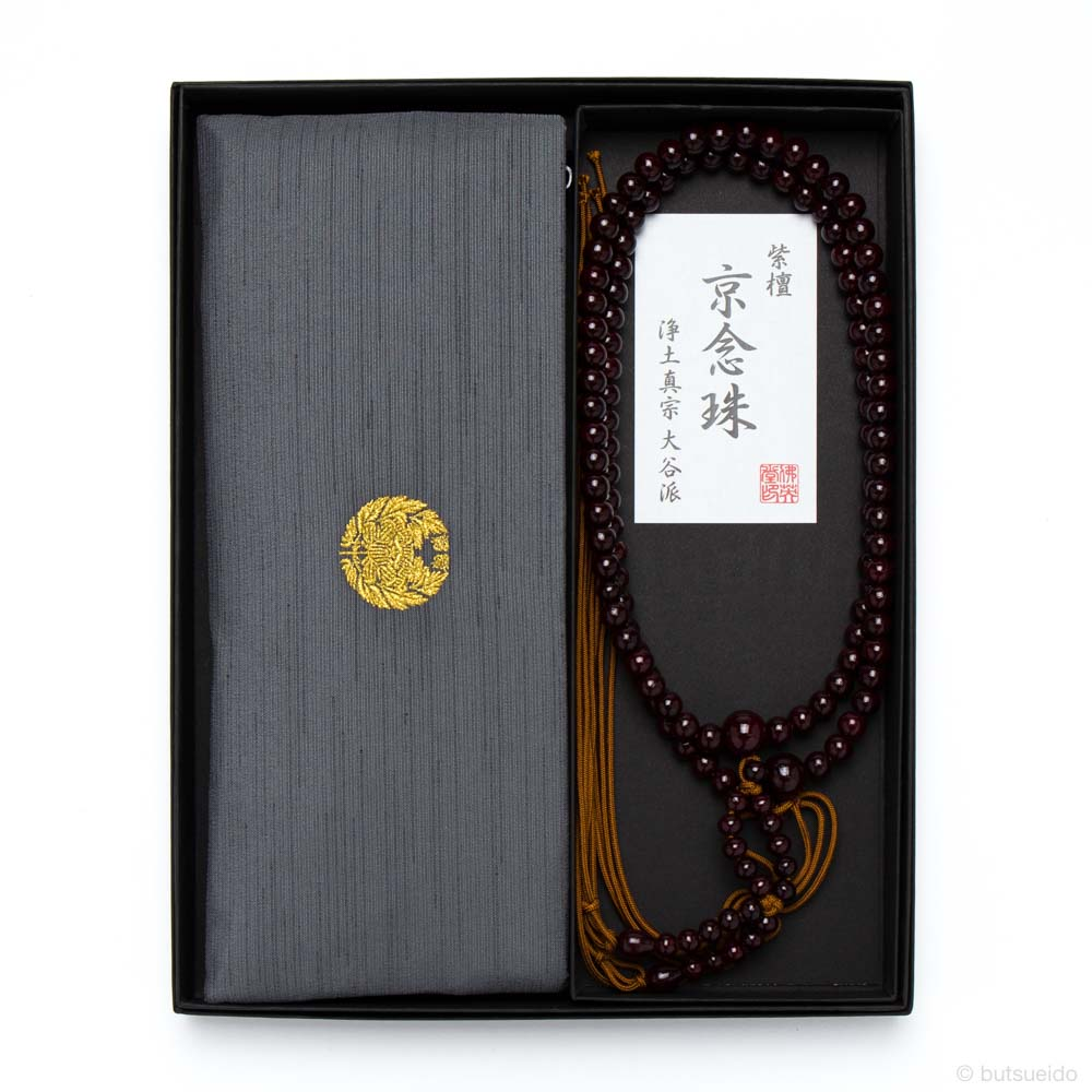 数珠・浄土真宗大谷派仕様 男性用 数珠&数珠袋セット(紫檀・グレー)