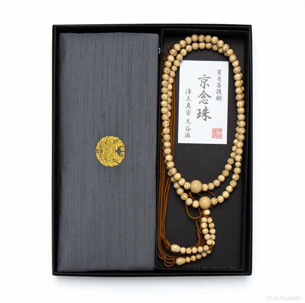 数珠・浄土真宗大谷派仕様 男性用 数珠&数珠袋セット(星月菩提樹・グレー)