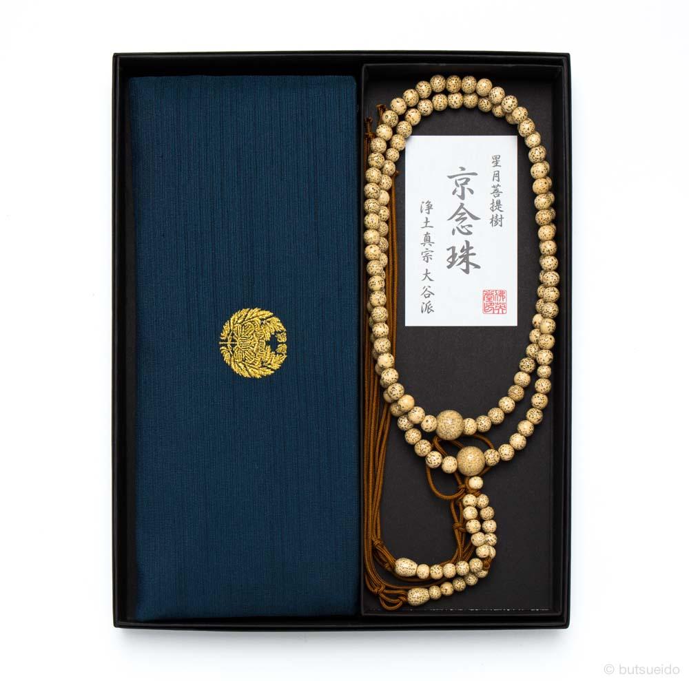 数珠・浄土真宗大谷派仕様 男性用 数珠&数珠袋セット(星月菩提樹・ネイビー)