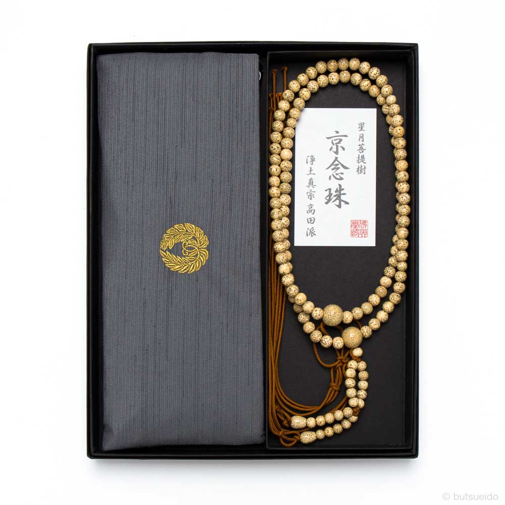 数珠・浄土真宗高田派仕様 男性用 数珠&数珠袋セット(星月菩提樹・グレー)