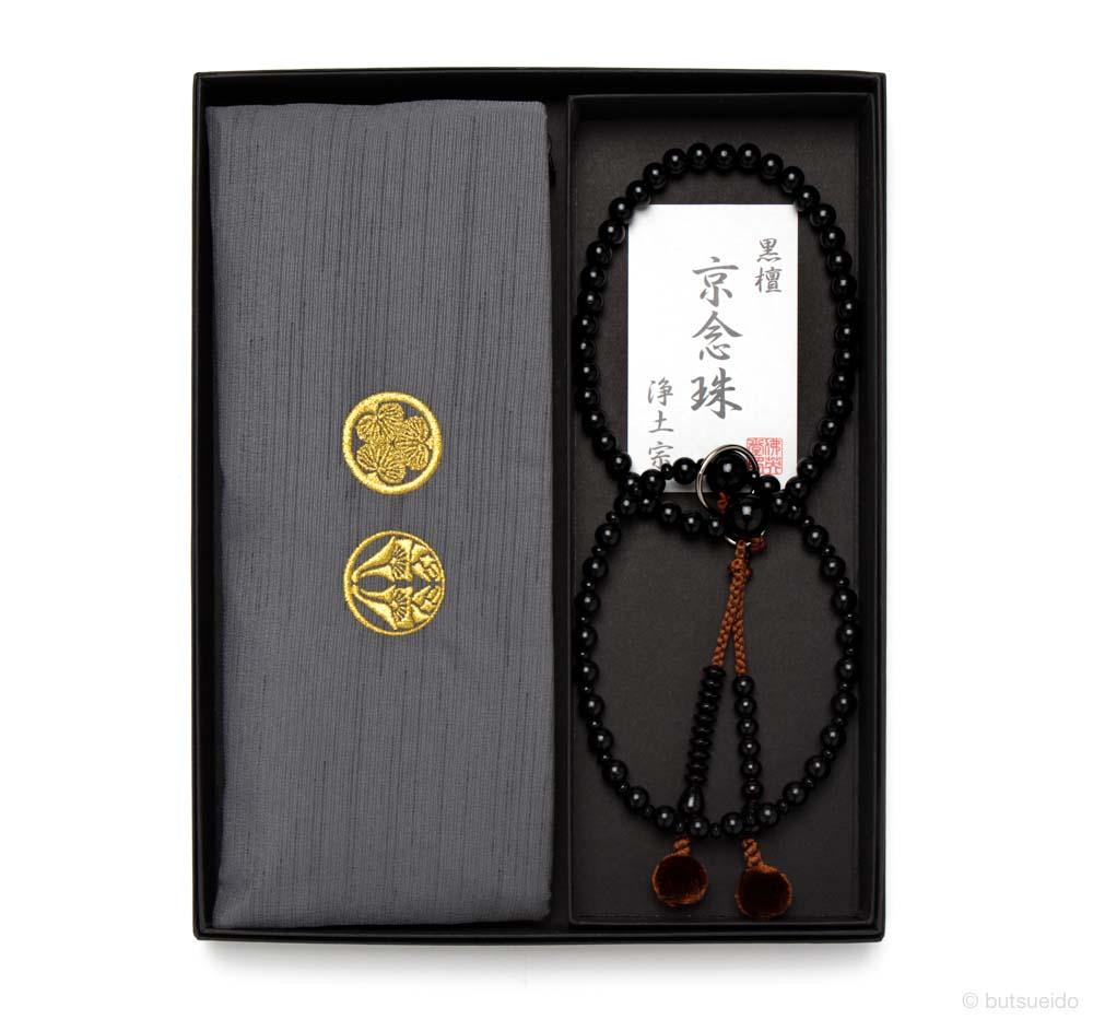 数珠・浄土宗仕様 男性用 数珠&数珠袋セット(黒檀・グレー)