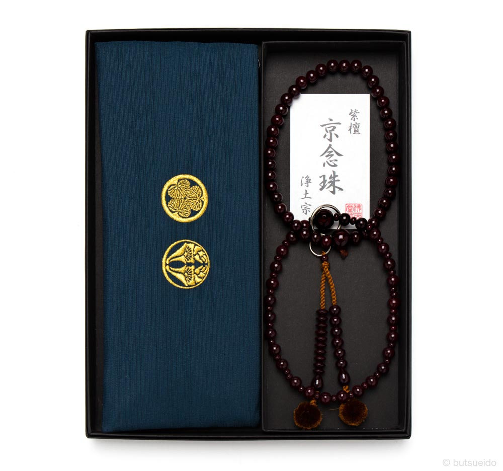 数珠・浄土宗仕様 男性用 数珠&数珠袋セット(紫檀・ネイビー)