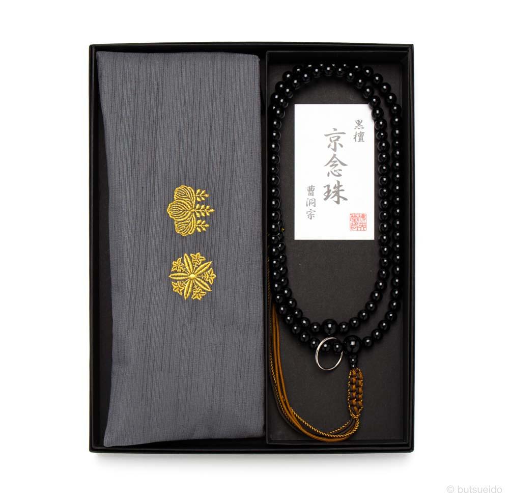 数珠・曹洞宗仕様 男性用 数珠&数珠袋セット(黒檀・グレー)